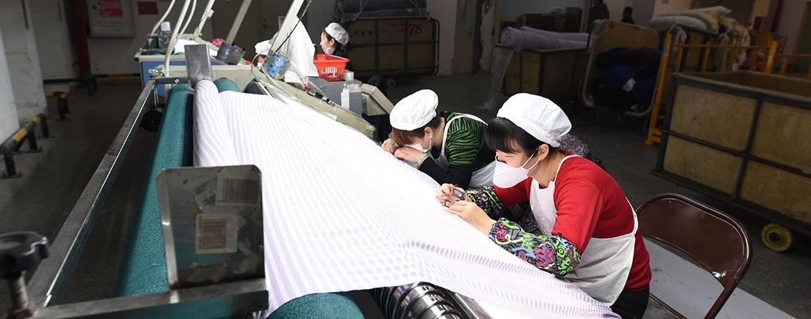 China fabric factory