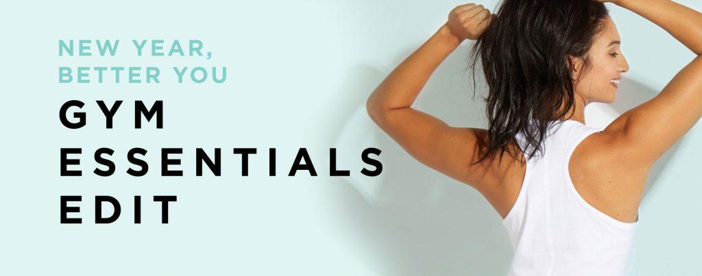 Gym Essentials Edit